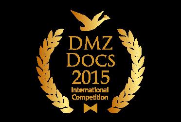 DMZ Docs